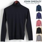 ショッピングタートルネック ジョンスメドレー JOHN SMEDLEY セーター メリノウール タートルネック CATKIN 8色