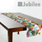 ショッピングテーブル テーブルランナー 北欧 オレンジグリーンダイヤモンド Jubilee 英国デザイン 183×30