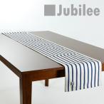 ショッピングテーブル テーブルランナー 北欧 ネイビーボーダーオンホワイト Jubilee 英国デザイン 183×30