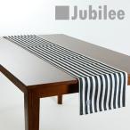 ショッピングテーブル テーブルランナー 北欧 ブラック ストライプ Jubilee 英国デザイン 183×30