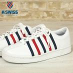 ケースイス K-SWISS スニーカー Classic 88 テニスシューズ トリコロール メンズ