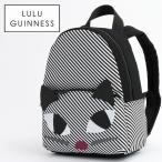 LULU GUINNESS ルルギネス ストライプ クーキー キャット ミニ バックパック Stripe Kooky Cat Mini Backpack