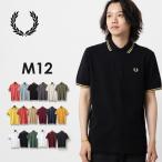 フレッドペリー メンズ ポロシャツ ポロ M12 Original 英国製 20色 ブラック ホワイト ネイビー 正規販売店 Made in England Fred Perry フレッド ペリー