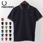 フレッドペリー Fred Perry ポロシャツ ポロ 英国製 M12N 暗い色 DARK系 16色 Made in England 正規販売店