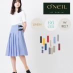 ショッピングオブ オニールオブダブリン O'NEIL OF DUBLIN リネン 麻 ミモレ丈 ファッションキルト ラップ スカート