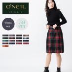O'NEIL OF DUBLIN オニールオブダブリン キルト 59cm 巻きスカート アイルランド製