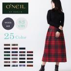 O'NEIL OF DUBLIN オニールオブダブリン キルト 83cm ロング丈 ラップスカート 巻きスカート アイルランド製 タータン ウール混 ウールミックス