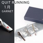 誕生石ネクタイピン 1月 ガーネット 3点セット Quit Running ステンレス タイクリップ 英国ブランド クイトランニング ギフト 就職祝い メンズ ステンレス