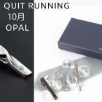 誕生石ネクタイピン 10月 オパール 3点セット Quit Running ステンレス タイクリップ 英国ブランド クイトランニング ギフト 就職祝い メンズ ステンレス