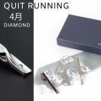 誕生石ネクタイピン 4月 ダイヤモンド 3点セット Quit Running ステンレス タイクリップ 英国ブランド クイトランニング ギフト 就職祝い メンズ ステンレス