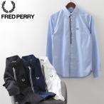 フレッドペリー 秋冬 メンズ 長袖 プラケット デザイン シャツ Fred Perry 4色 ブラック スノーホワイト ライトスモーク カーボンブルー 正規販売店 ギフト