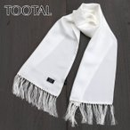 Tootal Vintage トゥータル ヴィンテージ シルク スカーフ メンズ レディース 【送料無料】 新作 ホワイト 無地 モッズ Silk Scarf Stole