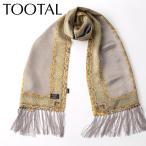 Tootal Vintage トゥータル ヴィンテージ ペイズリー ドット シルク スカーフ メンズ レディース 【送料無料】 イエロー Paisley Dot Silk Scar...