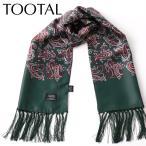 Tootal Vintage トゥータル ヴィンテージ シルクスカーフ ペイズリー オリジナル