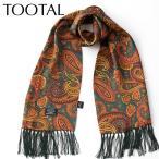 ショッピングスカーフ Tootal Vintage トゥータル ヴィンテージ シルクスカーフ ペイズリーフローラル オリジナル オータムゴールド