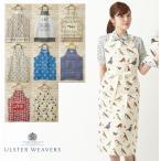 エプロン アルスターウィーバーズ Ulster Weavers  動物 英国王室御用達ブランド フリーサイズ