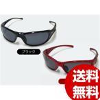 メガネ 老眼鏡 RELIEF セーフティグラス 偏光レンズタイプ スモーク   15290・ブラック