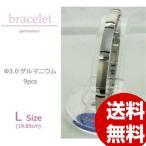 ブレスレット 健康アクセサリー  MARE(マーレ) ゲルマニウムブレスレット PT/IP ミラー/マット 173L (19.85cm) H9392-01