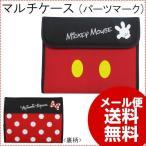 ショッピング母子手帳 母子手帳入 Disney ディズニー マルチケース ミッキー&ミニー・パーツマーク ジャバラタイプ DMS-2205おしゃれ 可愛い テープ式 開け閉めしやすい カード