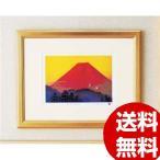 吉岡浩太郎「吉祥」シルク版画額(太子) 飛鶴赤富士 1452440