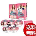 韓国 テレビドラマ 奥様はサイボーグ DVD-BOX1 TCED-4234