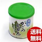 マン・ネン 減塩 がごめ昆布茶 40g×10個セット