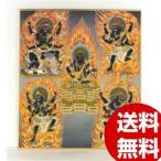仏画色紙 絵画 美術 工芸品 仏画色紙 五大明王 84035