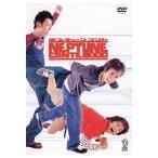(中古品)NEPTUNE CONTE 2000 ネプチューンコント [DVD]