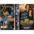 (中古品)X-ファイル シーズン・ファイブ(6)【字幕版】 [VHS]