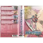 (中古品)Get Ride!アムドライバー Vol.2 [VHS]