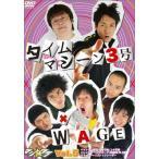 (中古品)マジ☆ワラ vol.5 [DVD]
