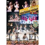 (中古品)Hello!Project 2006 Summer ~ワンダフルハーツランド~ [DVD]