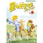 (中古品)星の王子さま プチ☆プランス 6 [DVD]