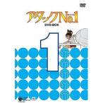 (中古品)アタックNo.1 DVD-BOX 1