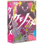 (中古品)ケモノヅメ DVD-BOX