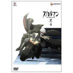 (中古品)スカルマン The Skull Man 4 [DVD]