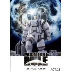 (中古品)MOONLIGHT MILE 1stシーズン-Lift off-ACT.2