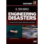 (中古品)Modern Marvels: Engineering Disasters [DVD] [Import]