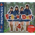 (中古品)シングルV「School Days」 [DVD]
