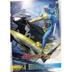 (中古品)仮面ライダーW Vol.2 [DVD]