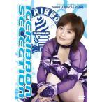 (中古品)ICERIBBON SELECTION-2009年11月- [DVD]