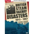(中古品)British Steam Railway Disasters [DVD] [Import]
