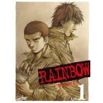 (中古品)RAINBOW 二舎六房の七人 [DVD]