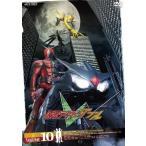 (中古品)仮面ライダーW(ダブル) VOL.10【DVD】