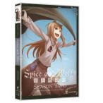 (中古品)Spice and Wolf: Season Two (Blu-ray/DVD Combo)(狼と香辛料 シーズン2)