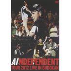 (中古品)AI INDEPENDENT TOUR 2012-LIVE in BUDOKAN [DVD]