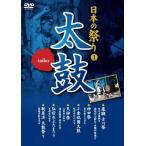 (中古品)日本の祭り 太鼓 舞 神 火 喧嘩 山車 DVD6枚組 KVD-3401-3406S