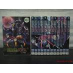 (中古品)妖怪人間ベム [レンタル落ち] 全13巻セット [マーケットプレイスDVDセット画像