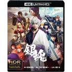 (中古品)銀魂 <4K ULTRA HD&ブルーレイセット>(2枚組) [Blu-ray]
