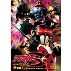 (中古品)アクマイザー3 VOL.1 [DVD]
